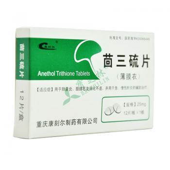 茴三硫片(康刻尔)