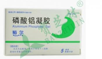 磷酸铝凝胶(裕尔)