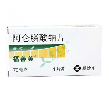 福善美(阿仑膦酸钠片)