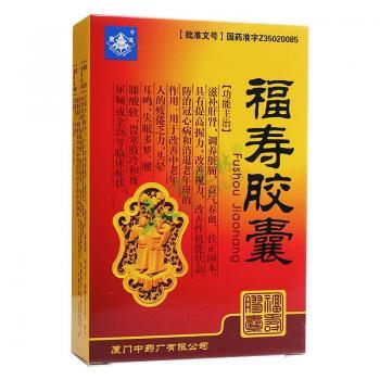 福寿胶囊(鼎炉)