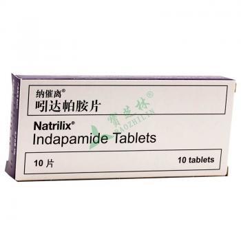 吲达帕胺片(纳催离)