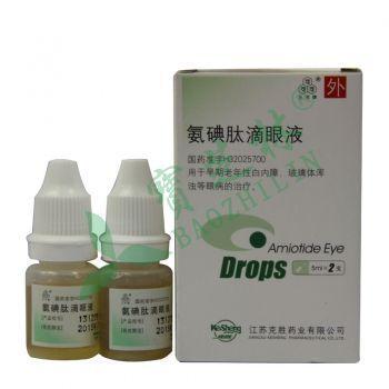 氨碘肽滴眼液(克胜)