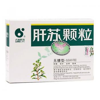 肝苏颗粒(古蔺肝苏)