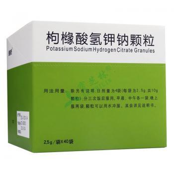 枸橼酸氢钾钠颗粒(维奥)