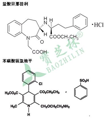 氨氯地平贝那普利片(Ⅰ)(扬子江)
